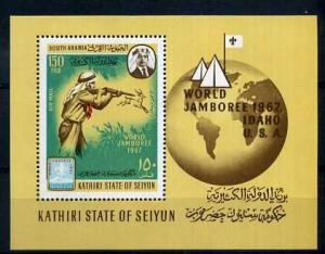 Kathiri State of Seiyun 1967 World Jamboree, Idaho, Scouts, perf. sheet, MNH ...