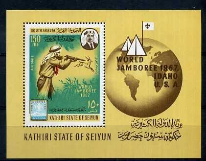 Kathiri State of Seiyun 1967 World Jamboree, Idaho, Scouts, perf. sheet, MNH ...
