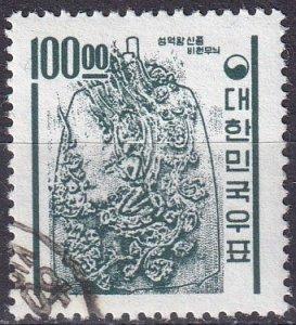 Korea #372  F-VF Used  CV $3.00  (Z1846)