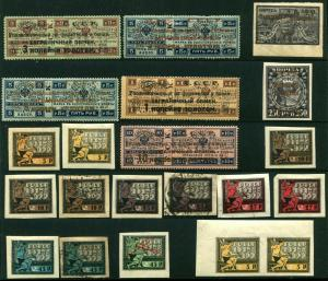 RSFSR RUSSIA USSR #211-215 #AP1 #B39 #B40 #B41 Foreign Exchange Postage MLH Used