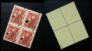 Croatia 1945 Yugoslavia Bosnia ERROR on Stamp - Signed - Block of 4 A4