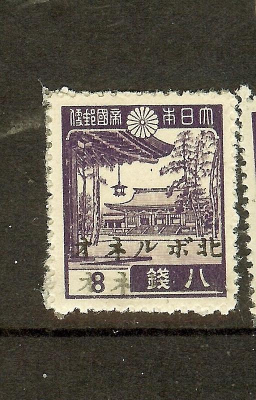 NORTH BORNEO  JAPANESE OCCUPATION (P2601B) ON JAPAN SHOWA SGJ41A DOUBLE MNH