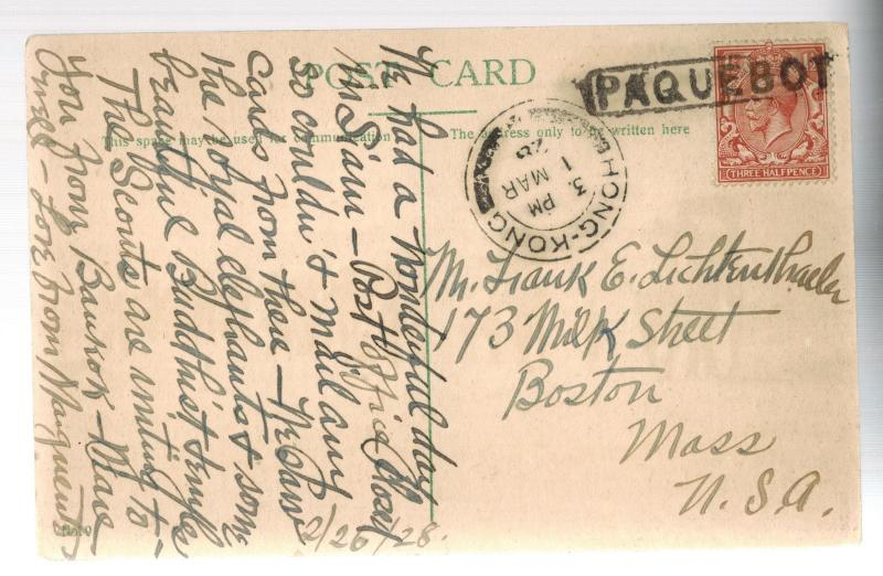 1928 Hong Kong Paqueboat Picture Postcard Cover To Usa Ceylon Elephant Caravan Hipstamp