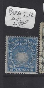 BRITISH EAST AFRICA  (P1710B)  8A  SUN  SG 12   MOG