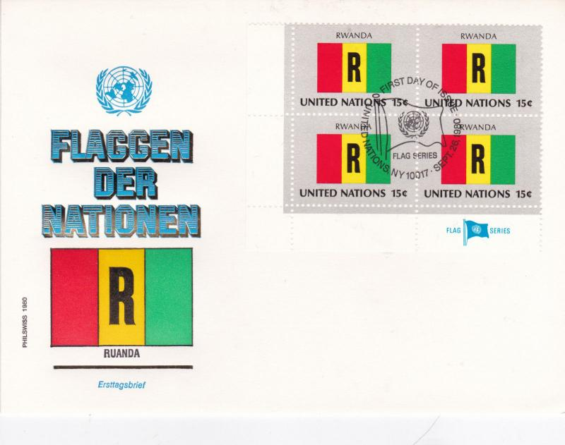 1980 United Nations Flags of the Nations Rwanda FDC Unadressed VGC