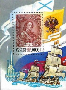 Russia 1997,S/S,History Russian Emperor Peter the Great,Sc # 6407-6411A,VF MNH