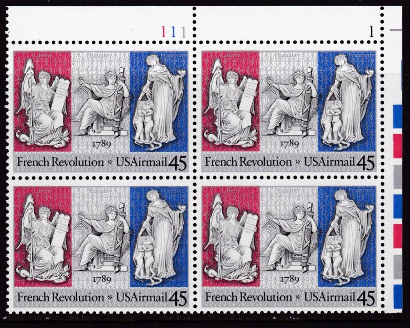 United States 1989  45cent French Revolution Plate Number Block VF/NH