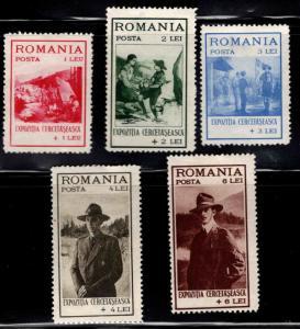 ROMANIA Scott B26-B30 MH* Scout stamp semi-postal set