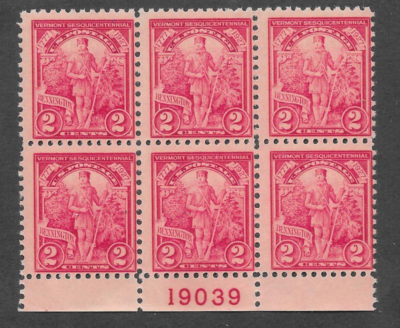 643 MNH, 2c. Vermont Sesquicentennial, PB,  scv: $45, Free Insured Shipping