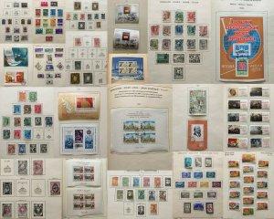 RUSSIA 1857/1985 Schaubek Printed Albumsx3 M&U Collection(Apx 1500)8.8kg(GM732