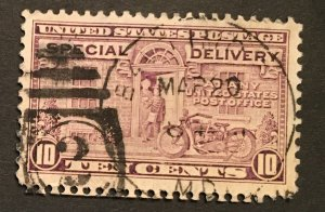 E15 Motorcycle Delivery, 10.5x11 perf, circulated single, Vic's Stamp Stash