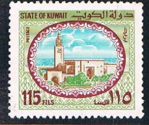 Kuwait 862 MLH Palace (BP219)