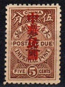 China  #J30 F-VF Unused CV $15.00 (X5594)