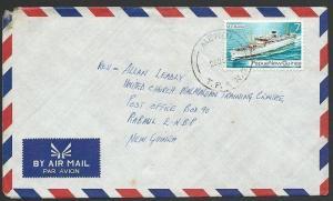 PAPUA NEW GUINEA 1976 cover ex MENDI...............................48479