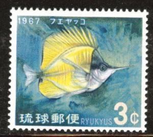 RYUKYU (Okinawa) Scott 153 MNH** 1966-1967 Fish stamp