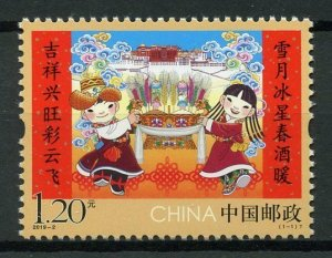 China 2019 MNH New Years Years 1v Set Chinese Lunar New Year Cultures Stamps