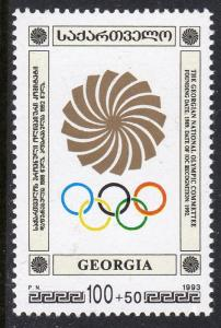 Georgia 1994 Sc#B10 OLYMPIC COMMITTEE Single Perforated MNH