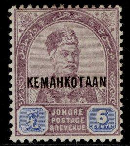 MALAYSIA - Johore QV SG37, 6c dull purple & blue, LH MINT.