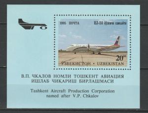 Uzbekistan 1995 Aviation, Planes, MNH Block