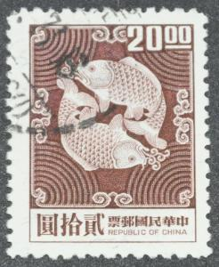 DYNAMITE Stamps: Republic of China Scott #1607 - USED