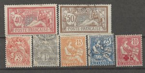 COLLECTION LOT # 4232 FRANCE OFFICES 7 STAMPS 1899+ CV+$18