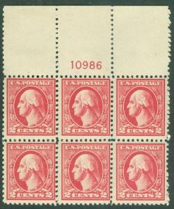 USA : 1920. Scott #527 PO Fresh Plate Block of 6. Very Fine, Mint NH. Cat $350.