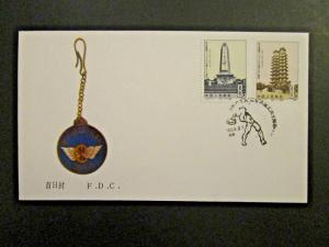 China PRC 1983 J89 (2-1 & 2-2) Series First Day Cover - Z4294