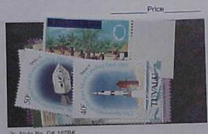 TUVALU 17  DIFF. STAMPS  MINT NEVER HINGED