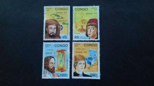 Congo 1992 International Thematic Stamp Exhibition Genova 92 - Genova Used