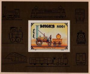 Mongolia Souvenir Sheet #2255K MNH Prize Winning Rocket
