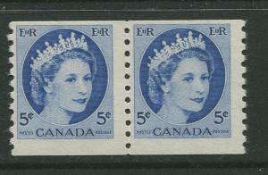 STAMP STATION PERTH Canada #348 QEII Coil Issue1954 MNH Horiz.Pair CV$5.00