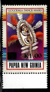 PNG Papua New Guinea Scott 871 MNH** surcharged Dance Mask stamp 1994