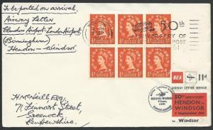 GB 1961 BEA 11d airmail stamp on cover Windsor flight 50th Anniv...........88716
