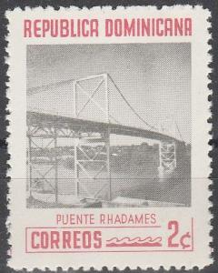 Dominican Republic #520  MNH   (S2744)