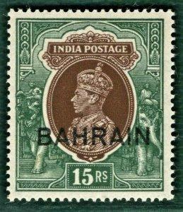 BAHRAIN Overprint KGVI India Stamp SG.36 15r High Value (1941) LMM c£325 PBLUE77
