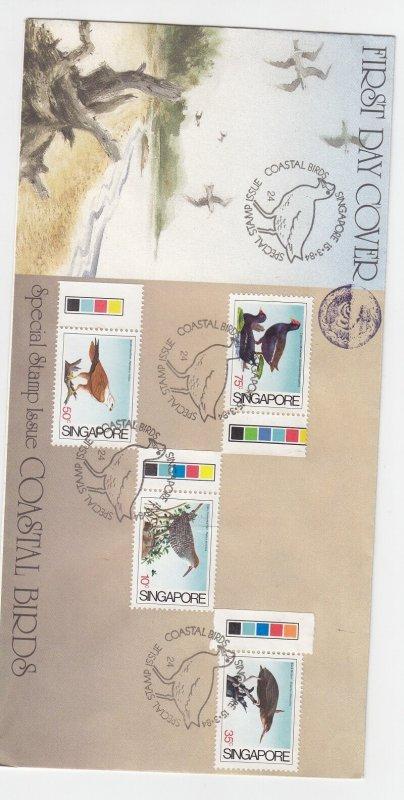 1984, Singapore: Coastal Birds, FDC (S18893)