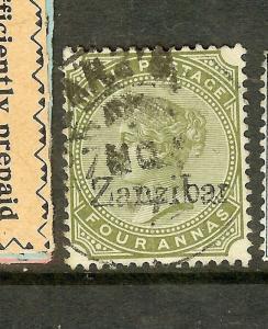 ZANZIBAR (P1210B) QV ON INDIA  SG12H    VFU