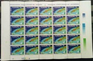 EC081 1991 ROMANIA EUROPA CEPT SPACE ART 1 BIG SH FOLDED IN 2 MNH