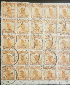 O) 1913 CHINA, ESPECTACULAR FRAGMENT - JUNK SCT 203 1c orange, PEIPING, XF