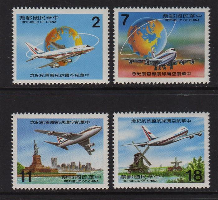 Taiwan Stamp Sc 2410-2413  Inauguration of China Airlines Global MNH
