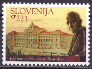 Slovenia. 2005. 542. Institute. MNH.