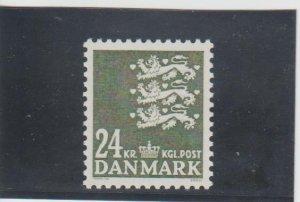 Denmark  Scott#  814  MNH  (1988 State Seal)