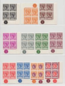 Malaya Malacca - 1954 - SG 23-38 - MNH