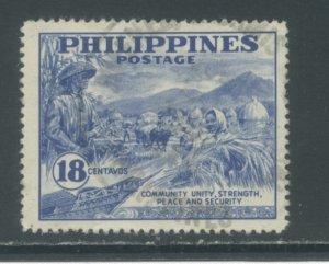 Philippines 556  Used