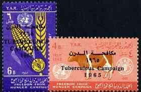 Yemen MNH 356-7 Tuberculous Campaign 1965