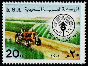 Saudi Arabia 836 MNH World Food Day, Agriculture, Tractor