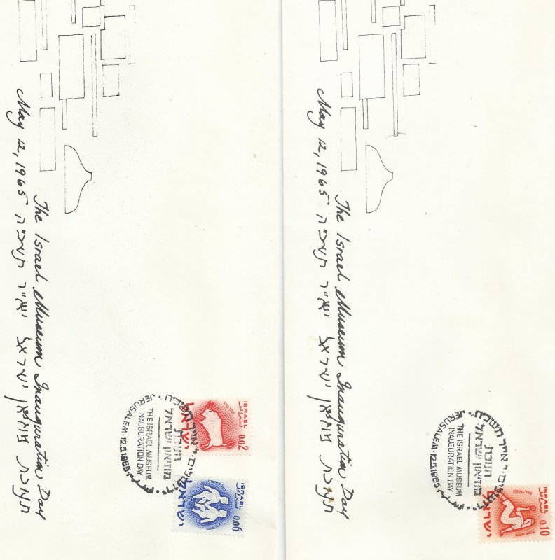 ISRAEL 1965 - 2 FDC WITH SPECIAL CANCELLATION