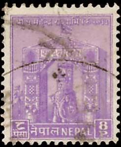 Nepal Scott 86 Used.