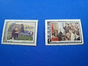 RUSSIA 1951  -  SCOTT # 1537-1538     MNH