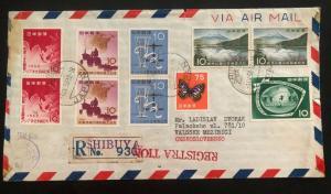 1959 Shibuya Japan Airmail Colorful Cover To Valašské Meziříč Czechoslovakia